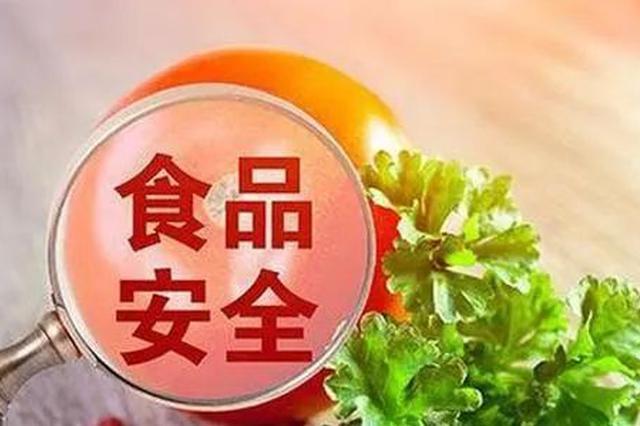 食品存添加剂问题 安徽多家超市被点名