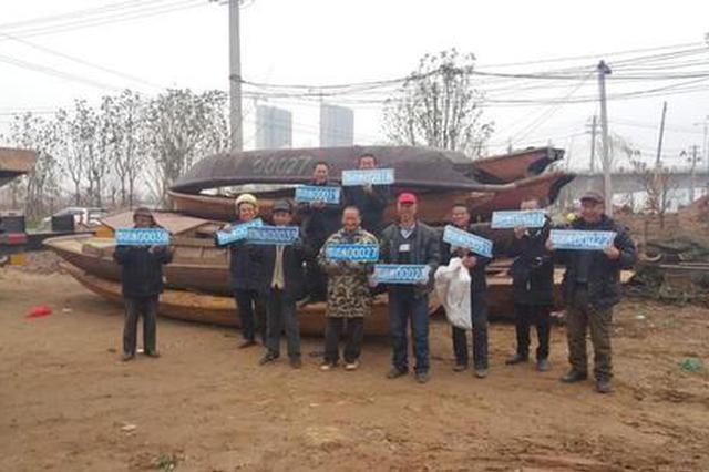 安徽:帮助、吸纳退捕渔民就业可获补贴