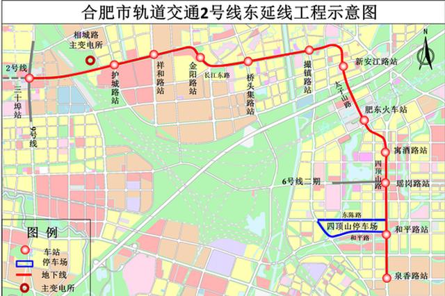 合肥10条地铁线同时建设 2、3号线延长线开工日定了