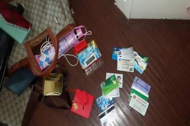 出租银行卡半年获利10万元 安徽警方挖出大案
