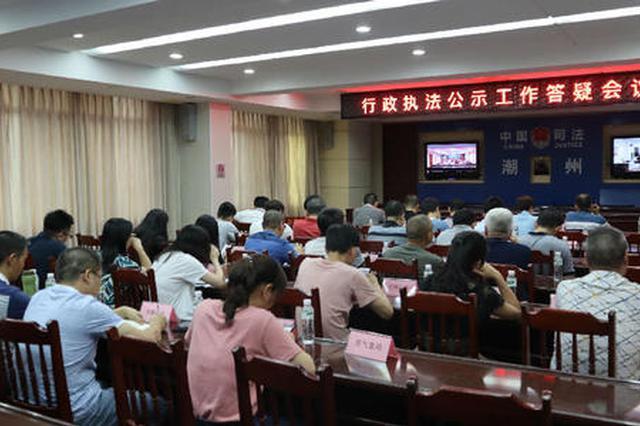 安徽出台法规规范行政执法公示、全过程记录