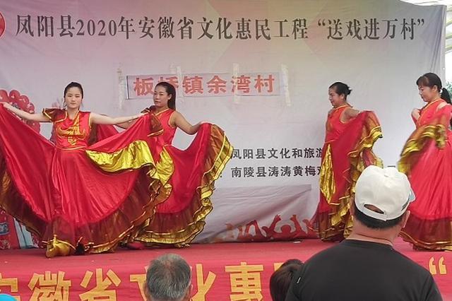 """凤阳县唱响科技扶贫、文化惠民""""两出戏"""""""