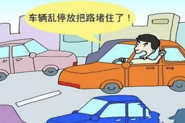 合肥交警收集2063件民意 机动车停放问题排首位