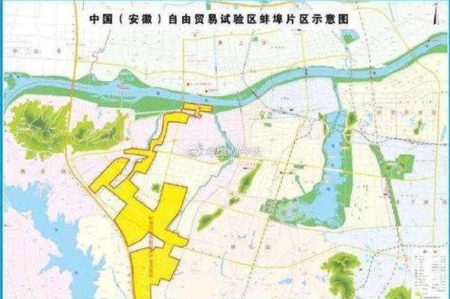 """安徽自贸区蚌埠片区:分""""筹备期""""""""推进期""""推进"""