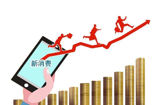 今年前8个月 芜湖CPI累积上涨3.6%