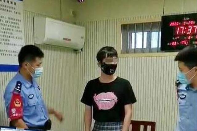着女装戴假发 混进女浴室 合肥某公司一男员工被拘