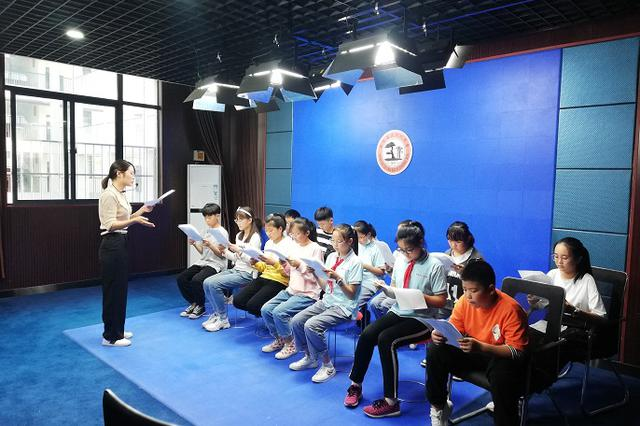 蚌埠三十一中教育集团总校召开播音主持社团第一次会议