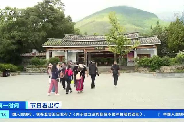 节日看出行 安徽:黄山风景区西海大峡谷区域恢复开放