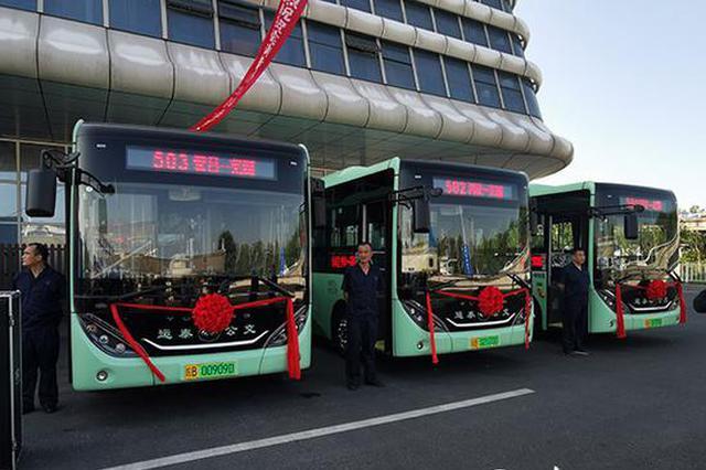 芜湖市域城际公交线路昨天正式开通