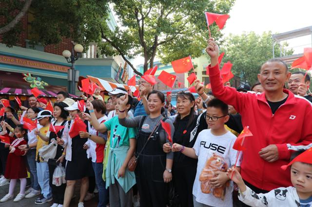 芜湖方特邀请全市援鄂医疗队员携家属免费游