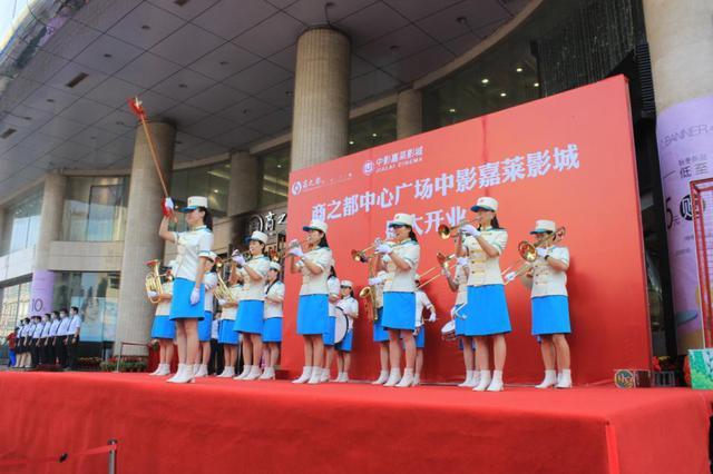 """中影嘉莱影城今日启幕,领衔商之都国庆""""吃喝玩乐""""新体验"""