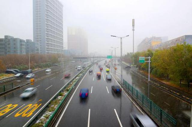 冷空气来了 安徽省淮河以北最低气温将降至11℃
