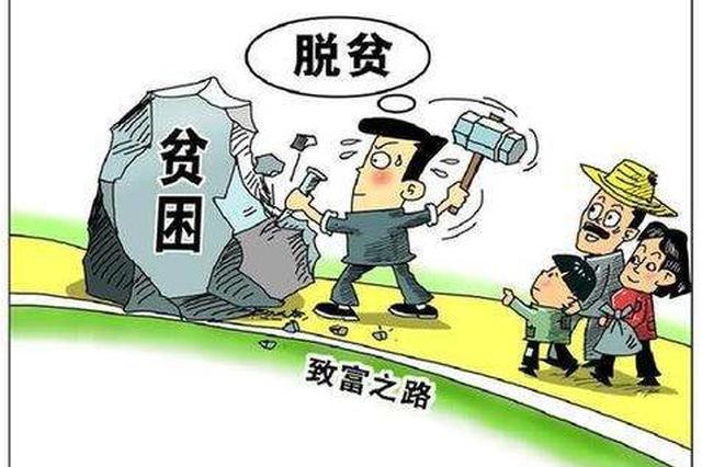 """抢回时间 补回损失 淮北市发起脱贫攻坚""""秋季攻势"""""""