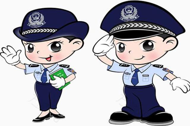 淮北市公安局举行授奖仪式表彰13名民警