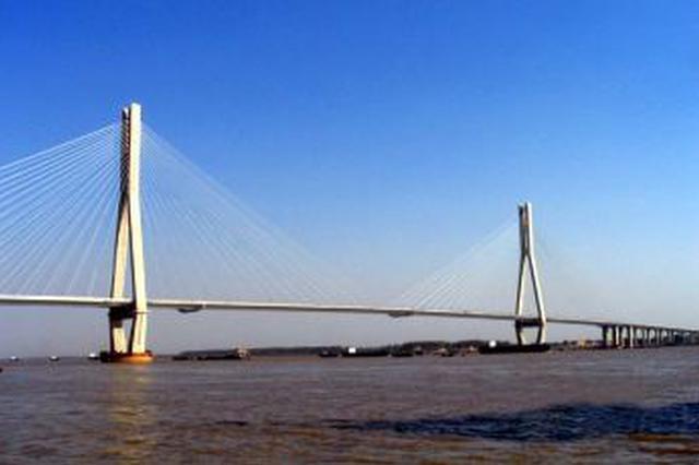 """安庆大桥收费站:积极开展""""信用交通宣传月""""活动"""