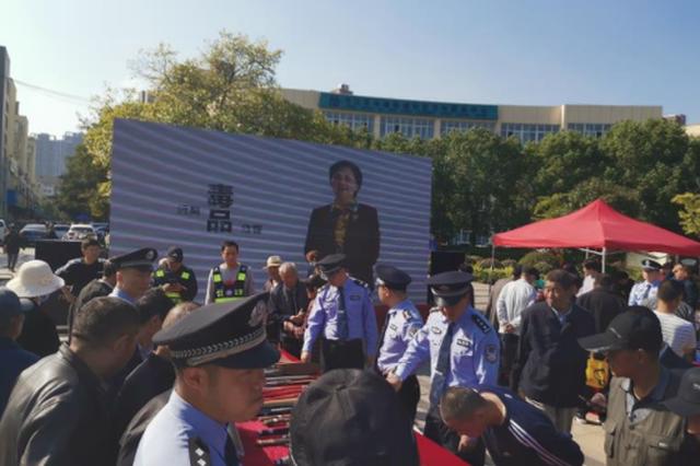 """芜湖公安 """"打击违法犯罪成果展""""彰显法治力量"""