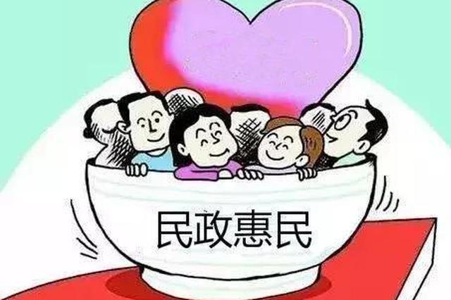 """黄山市徽州区下放低保审批权 让低保""""公平秤""""更精准"""