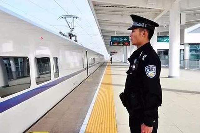 """旅客""""双节""""喜出行 铁警忙碌护平安"""
