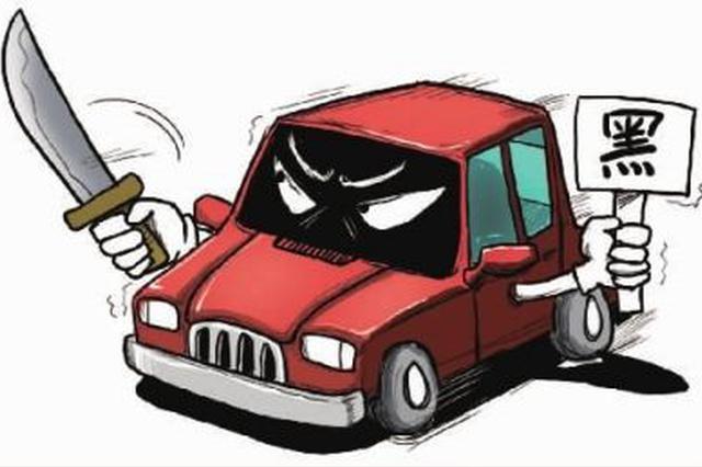 包车出行须谨慎 一典型跨区域超长线非法营运车辆被查