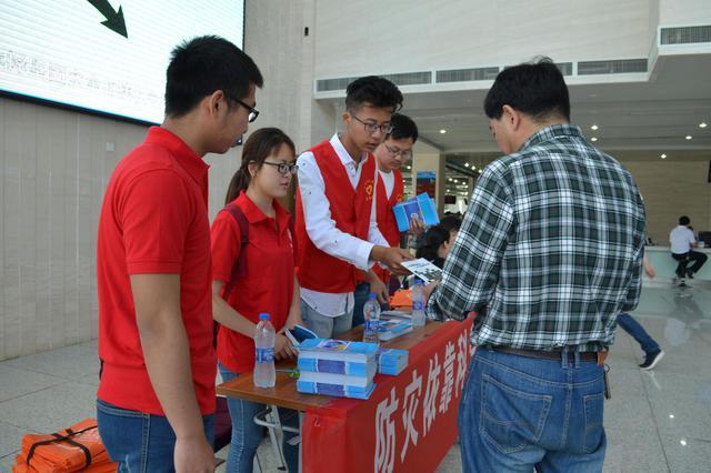 芜湖市成立防震减灾科普宣传志愿队
