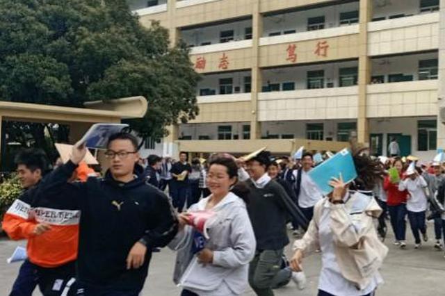 宿州市第三中学开展防震疏散演练