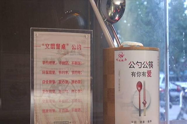 宿州:拒绝餐饮浪费 文明从我做起
