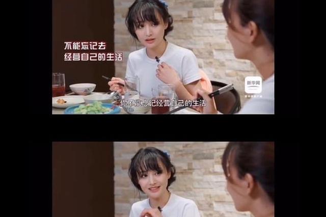 郑爽谈与粉丝关系:我只是一个锦上添花