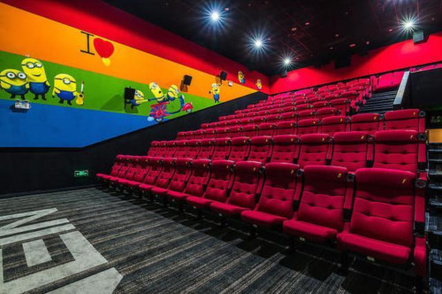 多部影片深受市民喜爱 复工影院上座率均不超过75%