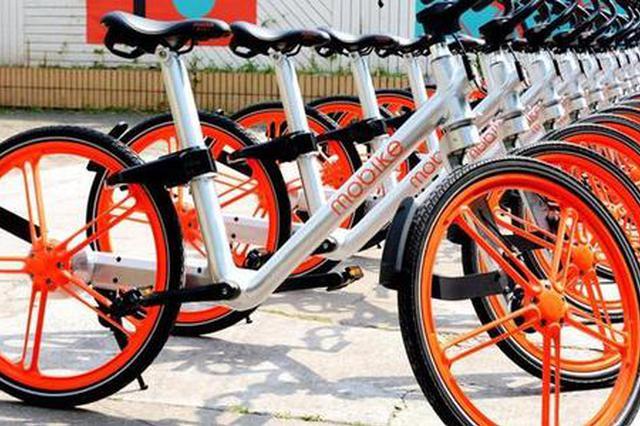 共享单车将有专用车位