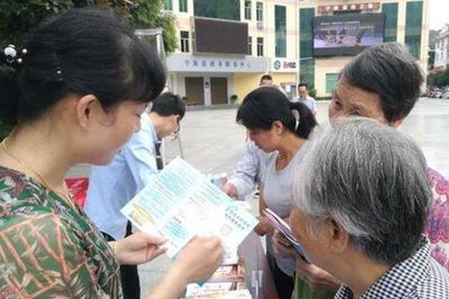 法律援助集中宣传月活动启动