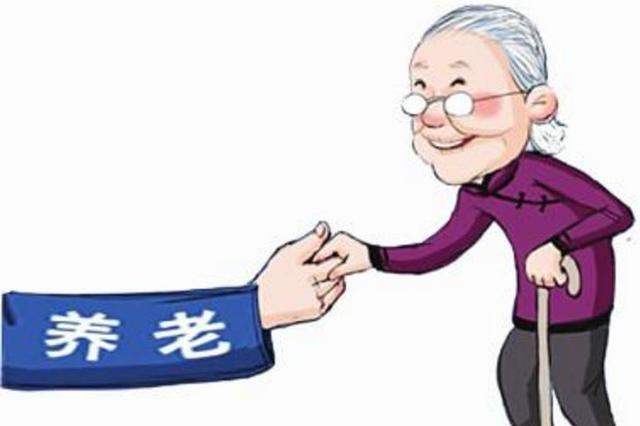 寿县加快推进社会化养老服务体系建设