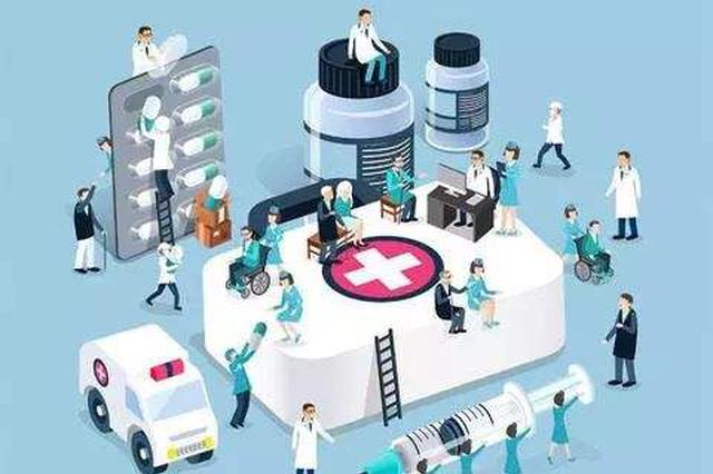 阜阳:49项新开展医疗服务明码标价