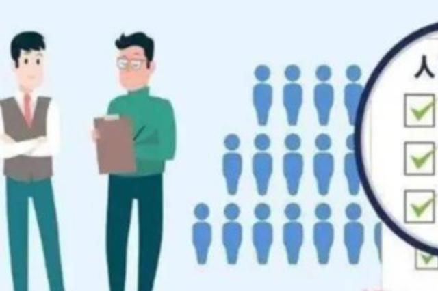 合肥蜀山:第七次全国人口普查开启入户摸底