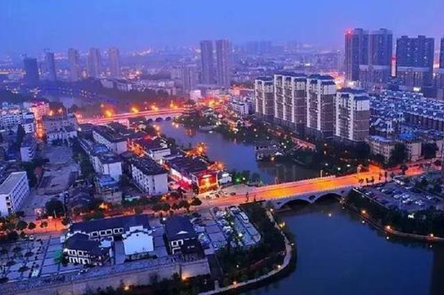 南谯城管整治节后市容环境