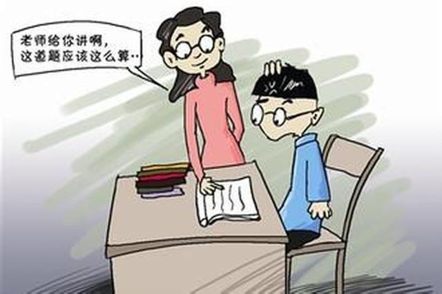少年负气离校出走 蚌埠铁警及时劝阻