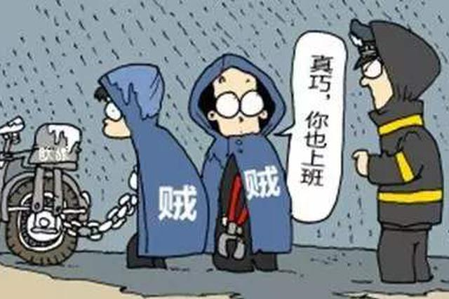 男子偷雨衣为友送行被拘留六日