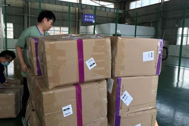 安徽自贸区3万件货品2小时清关 直飞芝加哥
