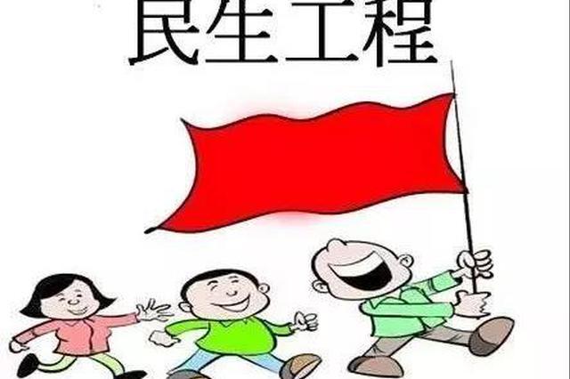 """安徽省部署开展民生领域案件查办""""铁拳""""行动"""