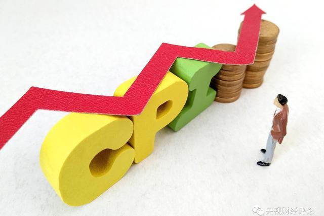 9月份安庆市CPI同比上涨2.2%