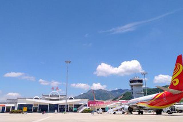 """""""朋友圈""""扩大了 安庆天柱山机场将新增两条航线"""