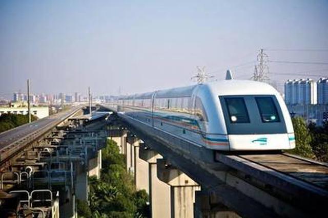 我省谋划合肥至芜湖高速磁悬浮轨道规划与建设