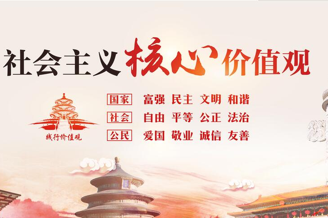 """芜湖市湾沚区:""""会商﹢联动""""让监督更精准"""