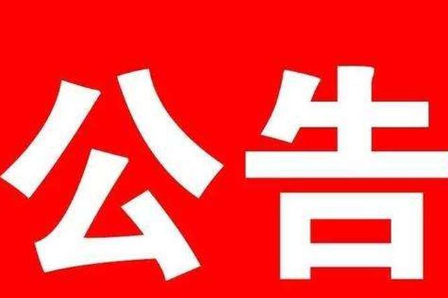 全国劳模和先进工作者拟表彰人公示 安徽84人在列