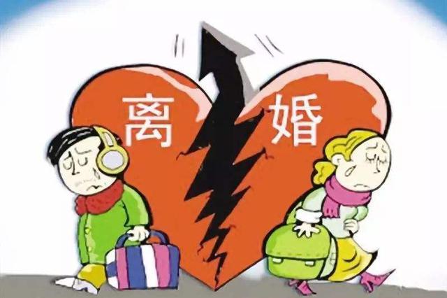 阜阳:本应守护 却要离婚
