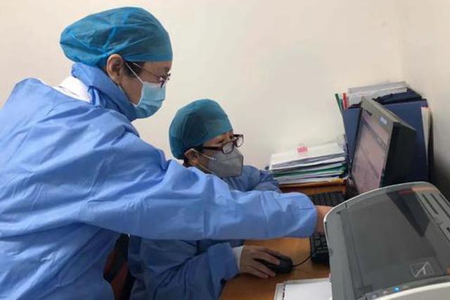 宣城发热门诊患者需100%进行核检 12类人员须佩戴口罩