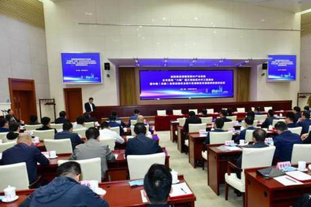 安徽自贸试验区新增逾300亿元投资项目
