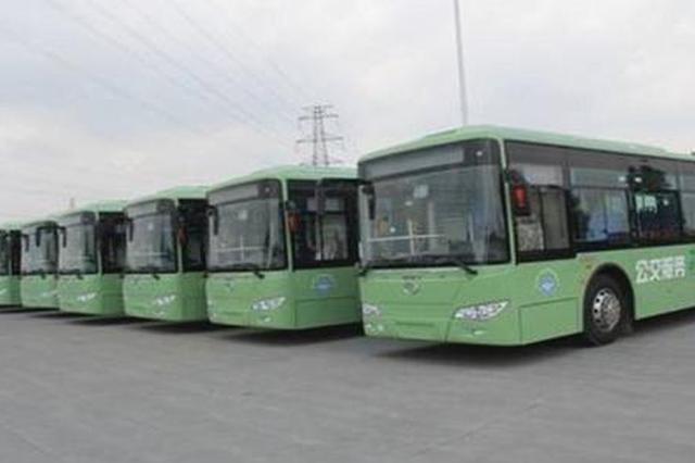 合肥市政务办公区4条公交29日起走向调整