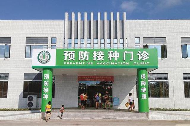 """芜湖首家""""智慧化""""预防接种门诊开放"""
