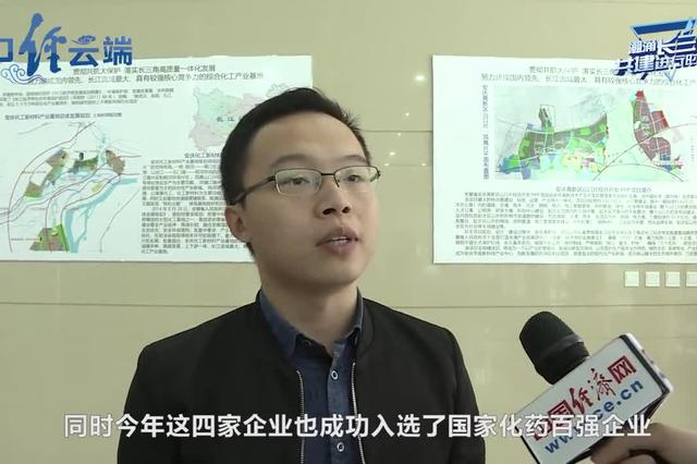 安庆高新区化工医药具规模特色 将打造千亿产业集群