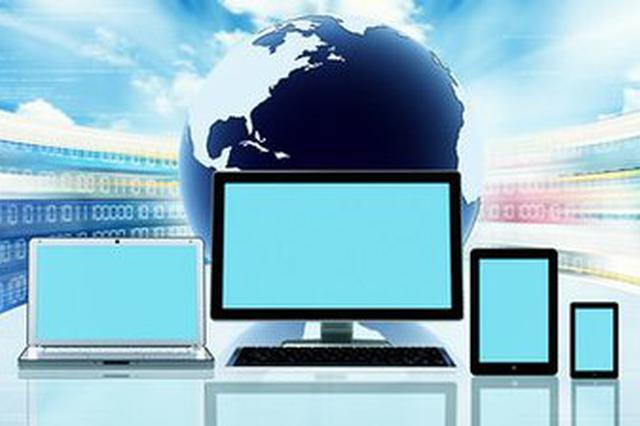 三季度 计算机、房产业成合肥招聘热门行业